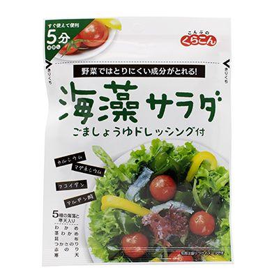 KAISOU SALAD mix - 40.gr